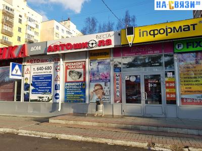"""Автошкола ООО """"Веста"""""""