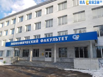 Экономический факультет ЧГУ