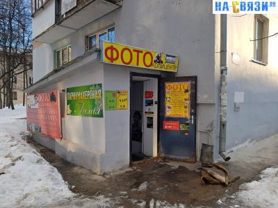 """Отделочно-строительная компания """"Спецпроект"""""""