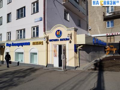"""Магазин """"Мир аквариумов"""""""