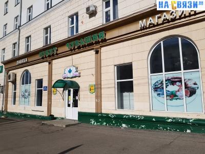 """Магазин """"Букет Чувашии"""" (""""Сахарок-4"""")"""