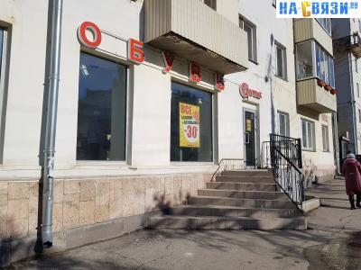 """Магазин обувной сети """"Спартак"""""""