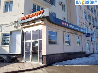 """Магазин """"Mayoroff мебель"""""""