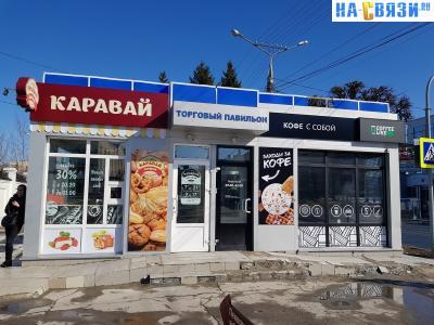 ул. К.Маркса, 52О