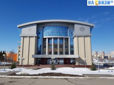 Квалификационная коллегия судей Чувашской Республики