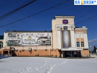 ул. К.Иванова, 9
