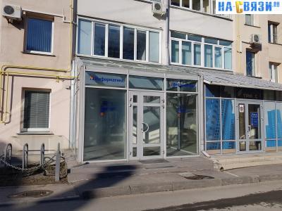 "Компания ""Информатика"""