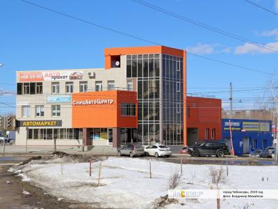 ул. Л.Комсомола, 29
