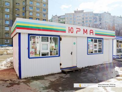 """Минимаркет """"Юрма"""""""