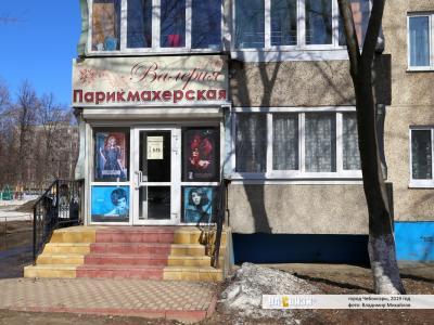 """Парикмахерская """"Валерия"""""""