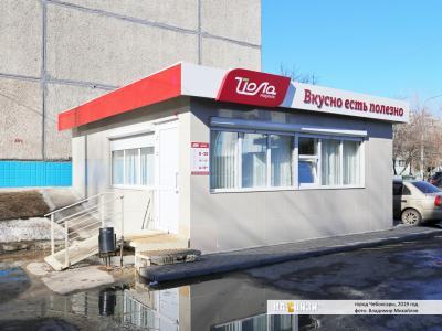 """Фирменный магазин """"Йола маркет"""""""