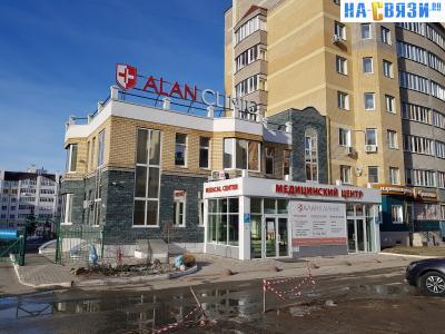 """Медицинский центр """"Алан Клиник"""""""