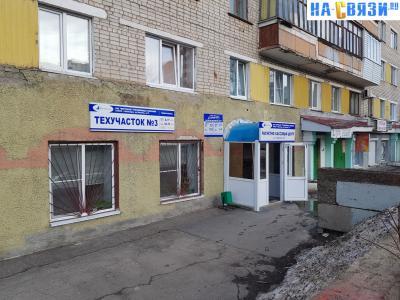 """Расчетно-кассовый центр ООО """"Вертикаль"""""""