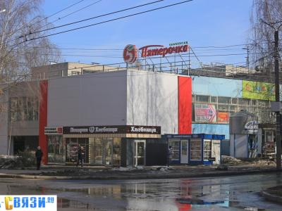 """Универмаг """"Звездный"""""""