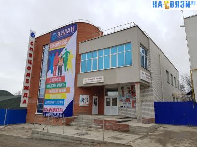 """""""Вилан - фабрика спецодежды"""""""