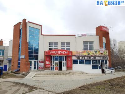 ул. Якимовская, 2А