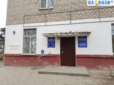 ОВМ ОП №2 УМВД РФ по г.Чебоксары