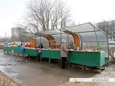 Мини-рынок