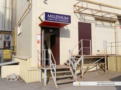 """""""Millenium"""""""