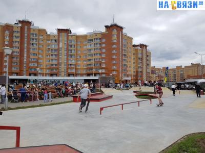 Скейт-парк в Новом городе