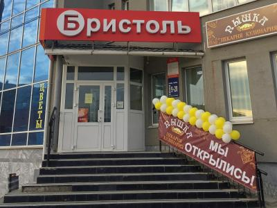 "Пекарня-кулинария ""Пышка"""