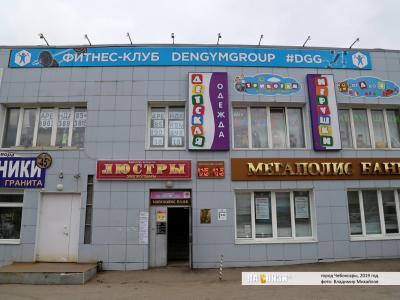 """Дополнительный офис """"Байконур"""" ООО КБ «Мегаполис»"""