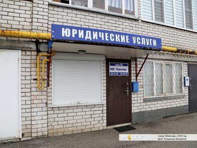 """ООО """"Советник"""""""