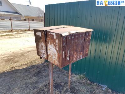 Почтовые ящики на улице Радищева