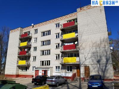 ул. Коллективная, 1