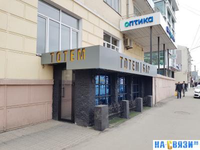 "Коктейль-бар ""Тотем"""
