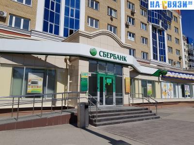 Дополнительный офис Сбербанк №8613/0015
