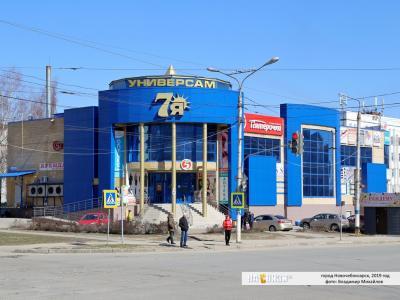 ул. Винокурова, 70А