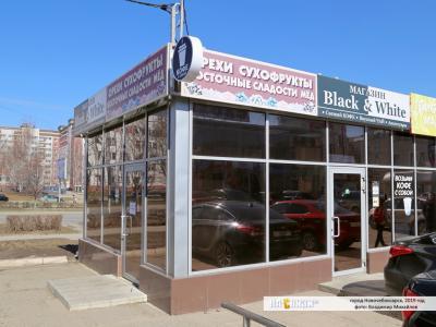 "Магазин-кофейня ""Black & White"""