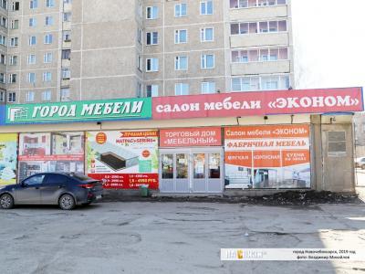 """Торговый дом """"Мебельный"""""""
