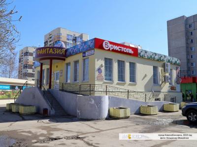 ул. Винокурова, 105А