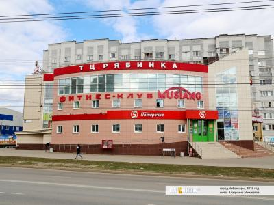 """Торговый центр """"Рябинка"""""""