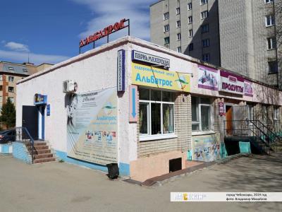 """Оздоровительный центр """"Альбатрос"""""""