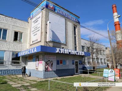"""Швейная фабрика """"Бинита"""""""