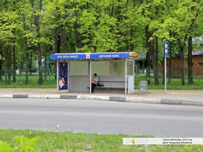 """Остановка """"Детский парк"""""""