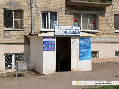 """ООО """"Жилкомсервис-1"""""""