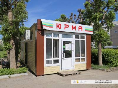 """Торговый павильон """"Юрма"""""""