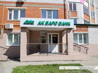 "ПАО ""Ак Барс Банк"""