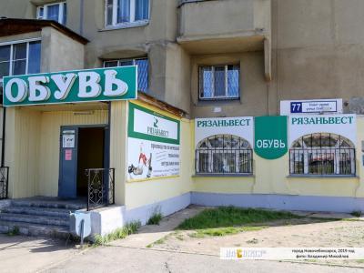 """Магазин """"Рязаньвест"""""""