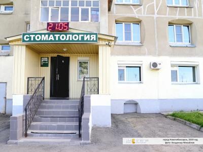 Стоматологическая клиника доктора Мясникова