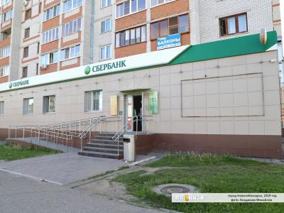 Дополнительный офис Сбербанк №8613/0108