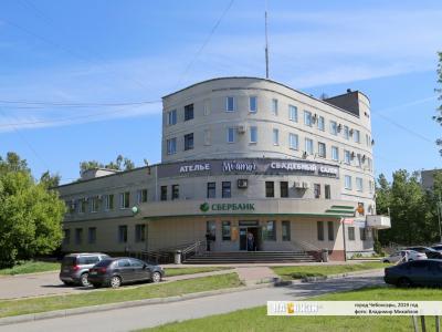 Дополнительный офис Сбербанк №8613/0020