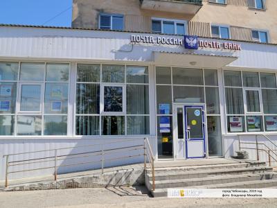 Почтовое отделение 24