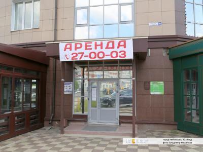 """Агентство недвижимости """"ЧАР"""""""