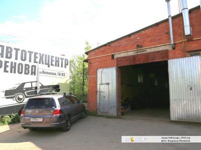 """Автотехцентр """"Ренова"""""""