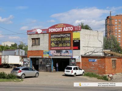 "Магазин ""Фафорит Авто"""